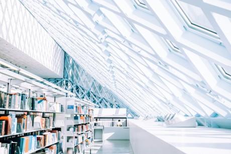 Bibliothek einer Universität